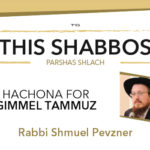 Shabbos at the Besht: Hachona for Gimmel Tammuz