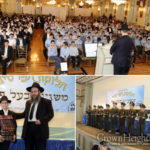 Oholei Torah Students Awarded for Studies By Heart