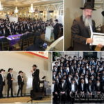 Oholei Torah's 8th Grade Celebrates Graduation