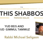 Shabbos at the Besht: Yud Beis and Yud Gimmul Tammuz