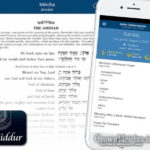Chabad.org Offers Early Look at New Siddur App