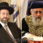 3 Chabad Rabbis on Israel Chief Rabbinate Blacklist