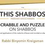 Shabbos at the Besht: Scrabble on Shabbos