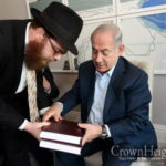 Netanyahu Gifted Hungarian Translated Talmud