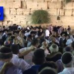 Video: Tisha B'av Night at the Kotel