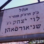 Video Gallery: The Rebbe Marks His Father's Birthday