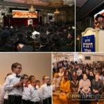 Photos: Hundreds Gather for Siyum Harambam
