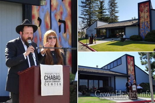 3a059afbe99 Chabad of Bakersfield Cuts the Ribbon