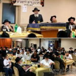 Miami Marks Completion of Rambam at Yeshiva