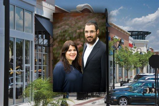 b0b2489c235 Rabbi Shmuly Perlstein and his wife