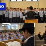 ULY Choir Performs at Siyum Harambam