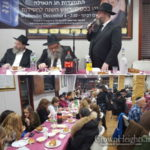 Hundreds Gather for 19 Kislev in Georgetown