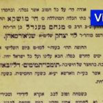 Video: Anniversary of the Rebbe's Marriage