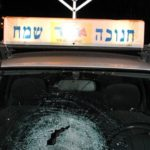 'Chanukah Mobile' Attacked by Arab Terrorists