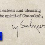 Video: Rebbe's Letter to Public Menorah Lightings