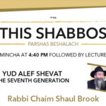 Shabbos at the Besht: The Seventh Generation