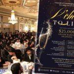 Motzai Shabbos: Melava Malka and $25,000 Raffle!