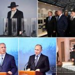 Putin and Netanyahu Mark Holocaust Remembrance Day at Jewish Museum
