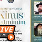 NOW LIVE: Kinus Hatmimim HaOlami