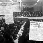 Press Article Announcing the Inauguration of the Rebbe