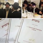 Teshurah Offers Unique Glimpse into the Rebbe's Editorial Involvement