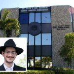Miami Yeshiva Gedola Announces New Mashpia