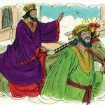 Purim Torah: Ad Delo Yadah – Really? Really!