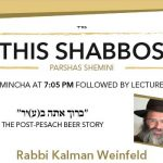 Shabbos at the Besht: The Post-Pesach Beer Story