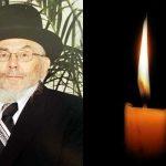 Boruch Dayan Hoemes: Rabbi Sholom Dov Ber Gutnick, 94, OBM
