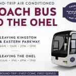 Come to Rashbi at the Ohel