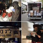 Chassidus to Hit NY Streets over Lag B'Omer
