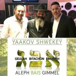 Video: Shwekey Sings Aleph, Beis, Gimmel