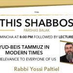 Shabbos at the Besht: Yud-Beis Tammuz in Modern Times