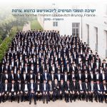 Picture of the Day: 70 Years to Tomchei Temimim Brunoy