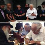 Picture of the Day: U.S. Ambassador Visit Ohel
