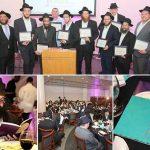 JNet Holds Appreciation Dinner for Volunteers