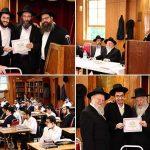 Morristown Yeshiva CelebratesSiyum