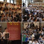 ULY Holds Mishnayos B'al Peh Grand Event