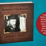 New Historical Book of the Rebbe's Wedding