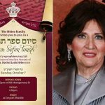 Heber Family to Dedicate Torah