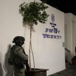 Stabbing attack in Armon Hanatziv