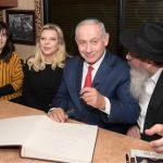 Netanyahu Dedicates New Mitzvah Tank