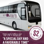 Coach Buses to the Ohel