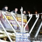 Mayor of Tel Aviv-Yafo Lights the Menorah in Dizengoff Square