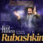 """A Letter from the Heart"" Shalom Mordechai Rubashkin"