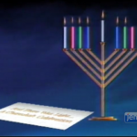 JEM: Watch Chanukah Live, 1990, Streaming at 5:00PM