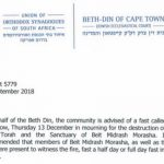Public Fast in Cape Town after Shul Fire