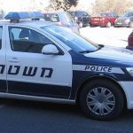 Israeli Police Arrest Suspects Who Aided Tapuah Shooting Terrorist