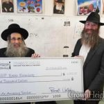 Parents United for Cheder Chabad of Monsey Sponsors Teacher Award