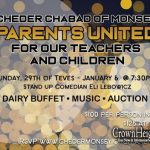 A Monsey Fundraiser, to Keep the Teachers Paid